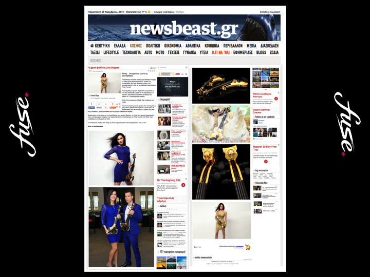 NewsBeast Greece Electric violinists Linzi Stoppard and Ben Lee