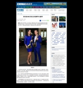 Fuse electric violinists gold violins china daily news