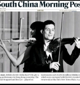 Fuse electric violinists - South China Morning Post